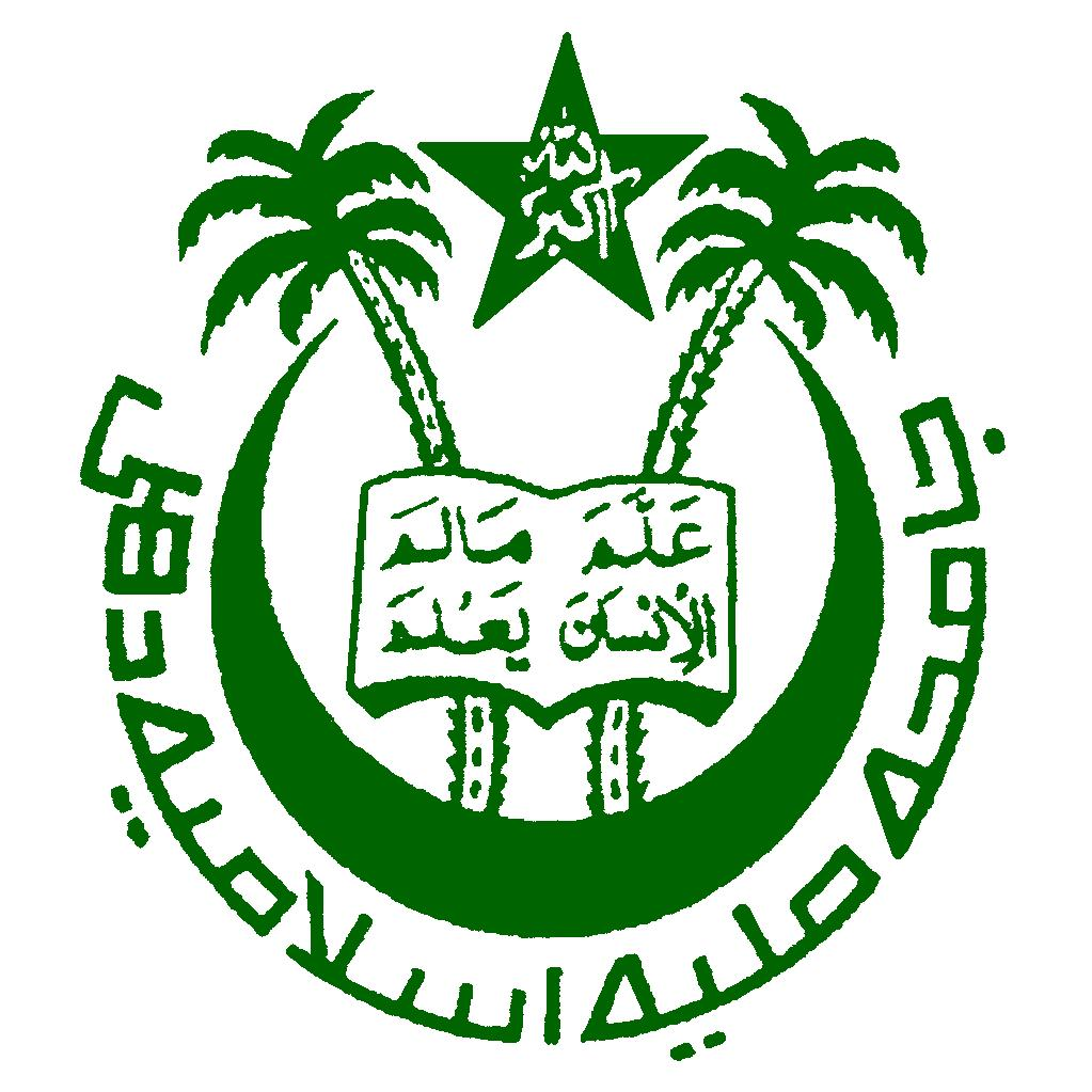 JOB POST: Jamia Millia Islamia is Hiring Project Fellow in the Department of Electrical Engineering: Apply by March 31