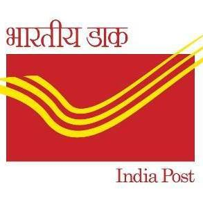 Internship Opportunity @ Department of Posts: Apply by April 11