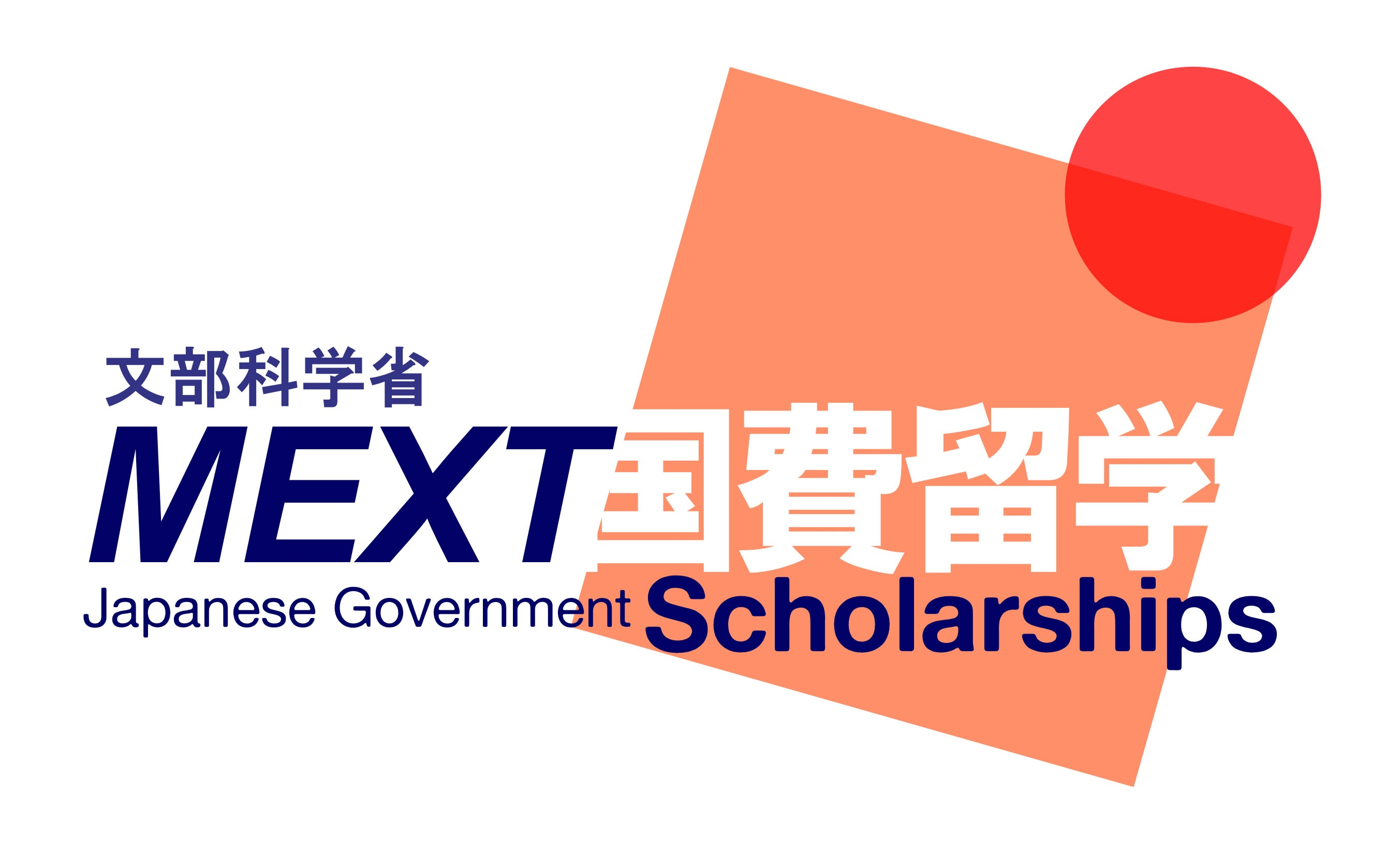 Japanese Government (MEXT) UG Technology Scholarships