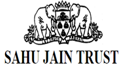 Sahu Jain Trust Interest-Free Loan Scholarship for College Students; Grant of Upto Rs. 25,000/Year: Apply by July 30