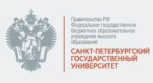 Govt. of Russian Federation Scholarship Programme for studying at St. Petersburg University : Apply by June 15