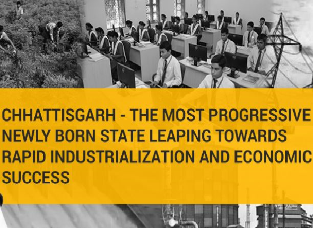 Chhattisgarh Chief Minister's Good Governance Fellowships [42 vacancies, Rs. 1 Lakh-2.5 Lakh per month]: Apply by Aug 10: Expired