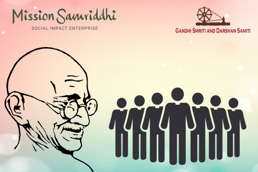 Gandhi Darshan Fellowship