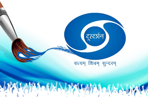 Logo Design Contest for Doordarshan; Prize Money of Rs. 1 Lakh: Submit by Aug 13