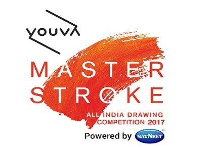 Navneet All india drawing competition 2017