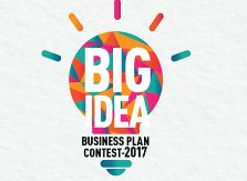 V-Guard Big Idea Business Plan Contest 2017; Prizes worth Rs. 1.95 Lakh and Internship: Register by Sep 18
