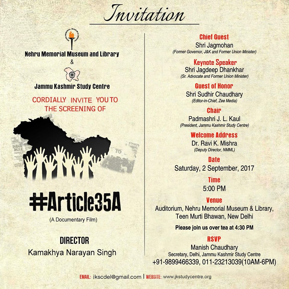 Article 35A Special Screening