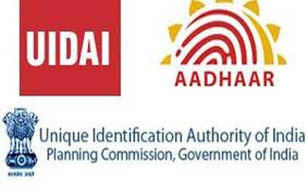 UIDAI Account Officers Vacancy