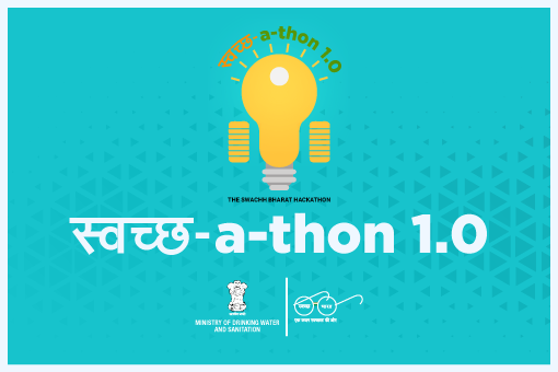 Govt. of India's Swachhata Hackathon: Submit by Aug 25: Expired