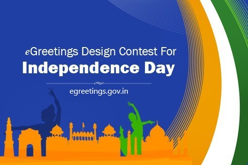 MyGov's eGreetings Design Contest for Independence Day; Prizes Worth Rs. 22,500: Submit by Aug 11: Expired