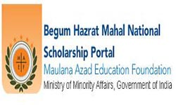 Government Minority Scholarships UG