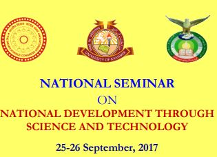Kashmir conference science technology