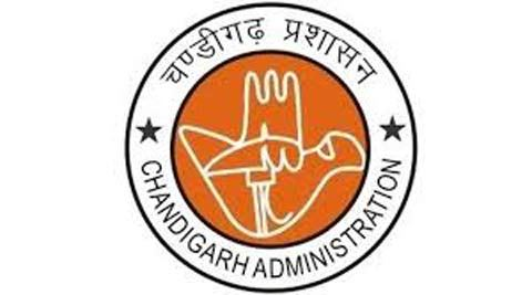 Chandigarh post matric government scholarship