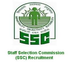 Ministry Personnel Pension Recruitment