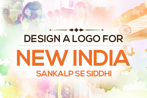 Logo Design Contest New India