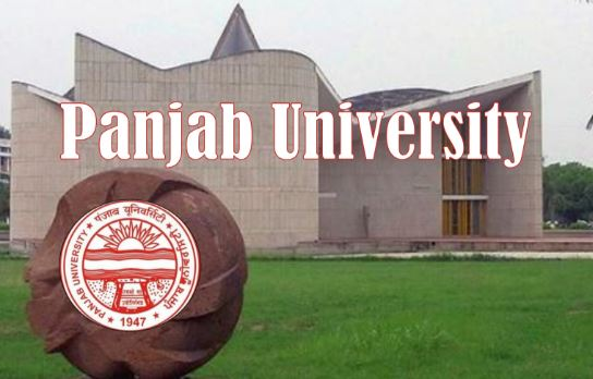 Call for Papers: Role of Biophysics in Academia & Industry @ Panjab University, Chandigarh [Oct 12-13]: Submit by Sep 30: Expired