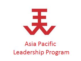 Asia Pacific Leadership Program Fellowship [Aug 2018-May 2019]: Apply by March 1