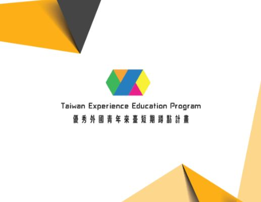 TEEP @ INDIA Taiwan Experience Education Program [500 Openings, Stipend Rs. 32K/Month]: Apply by Nov 17