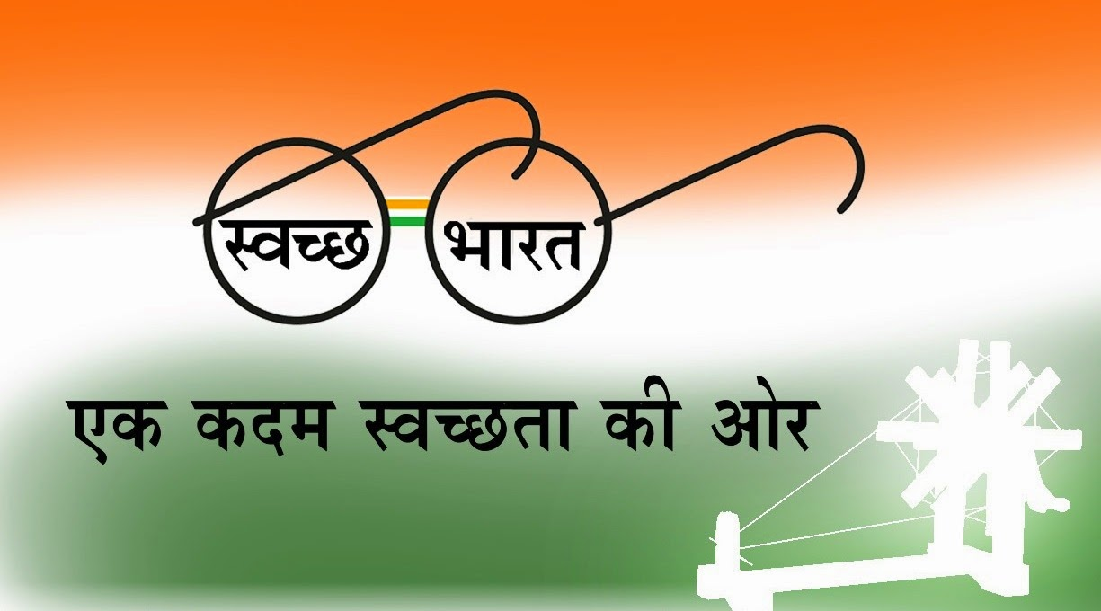 National Essay Competition Swachh Jal – Swachh Bharat by Central Ground Water Board; Prizes Worth Over Rs. 10 Lakh: Submit by Dec 31