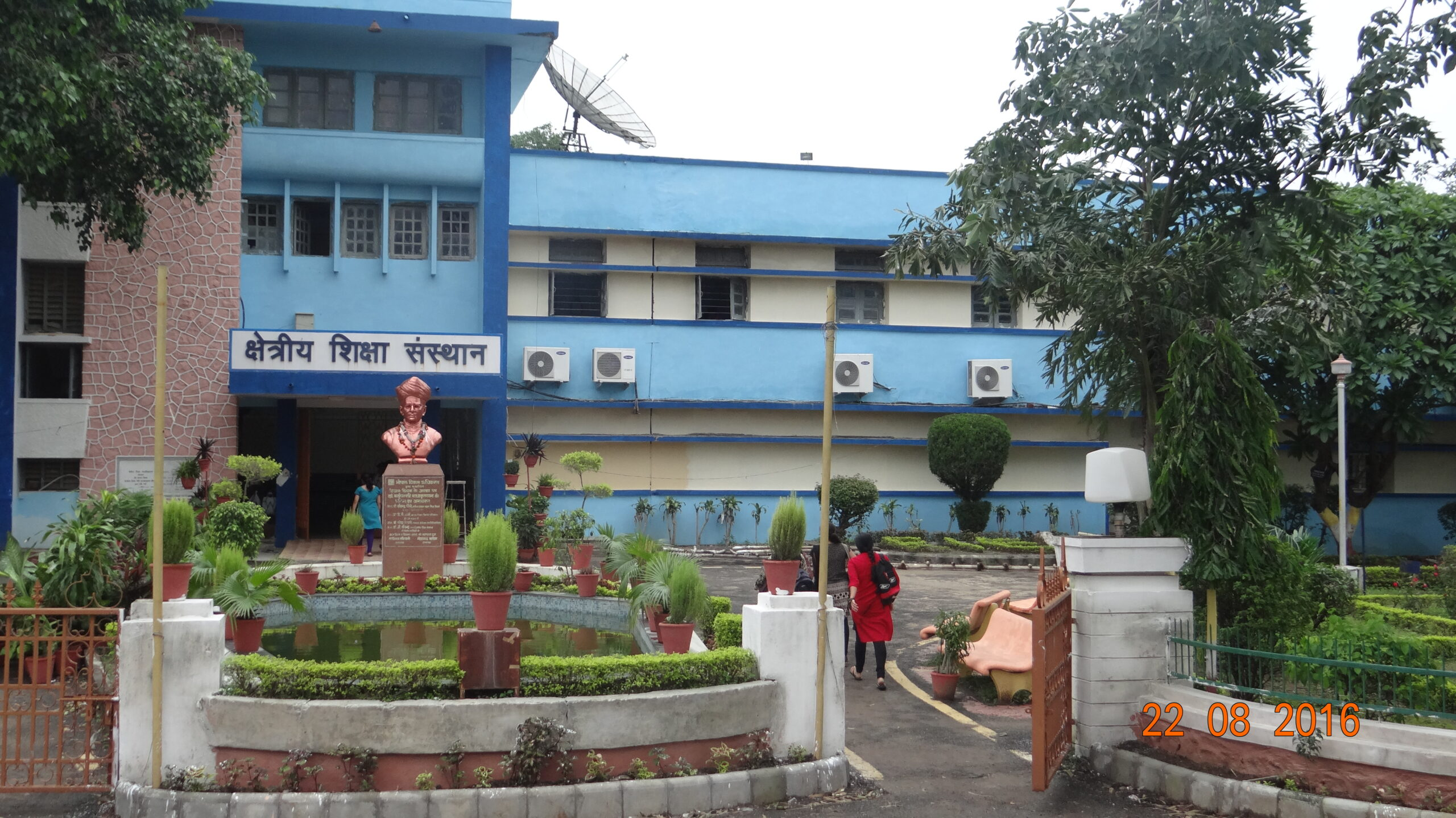 Call for Papers: Regional Institute of Education, Bhopal's Journal of Education: Submit by Dec 31