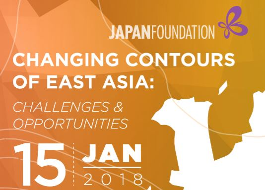 Call for Papers: Young Scholar's Conference on Changing Contours of East Asia by JNU and Japan Foundation [Delhi, Jan 15]: Submit by Dec 15: Expired