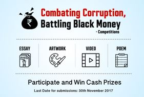 MyGov Essay, Art, Video and Poetry Competitions on Combating Corruption, Battling Black Money [Prizes Worth Rs. 19 Lakh]: Submit by Nov 30