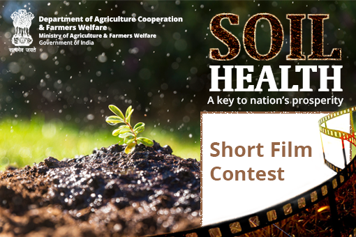MyGov 'Soil Health-A Key to Nation's Prosperity' Short-Film Making Competition [Prizes Worth Rs. 22,500]: Submit by Nov 29