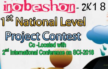 Siddhartha College IT Project contest