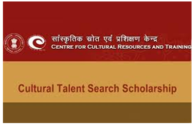 Cultural talent search scholarship for students 10 14 years by cultural talent search scholarship for students 10 14 years by centre for cultural resources and training apply by jan 31 noticebard altavistaventures Choice Image