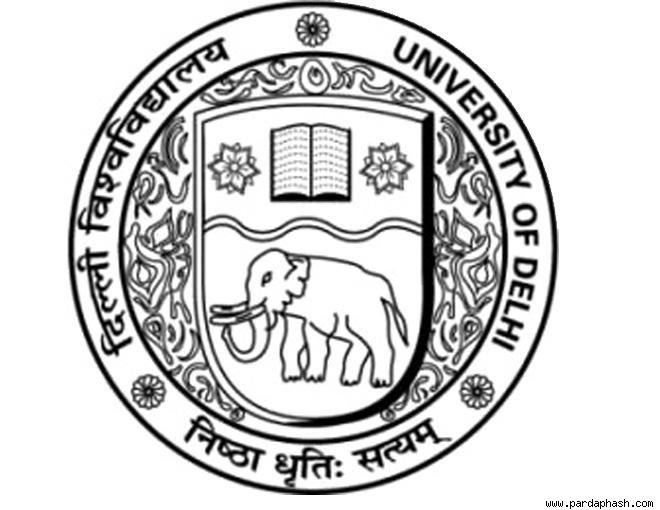 Call for Papers: Conference on Innovation India @ University of Delhi [Mar 1]: Submit by Dec 30