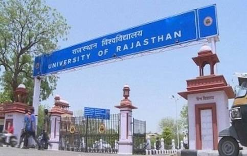 CFP: University of Rajasthan's Conference on Indian History Writing: Present Scenario and Prospects [Jan 19-20, Jaipur]: Register by Jan 10: Expired