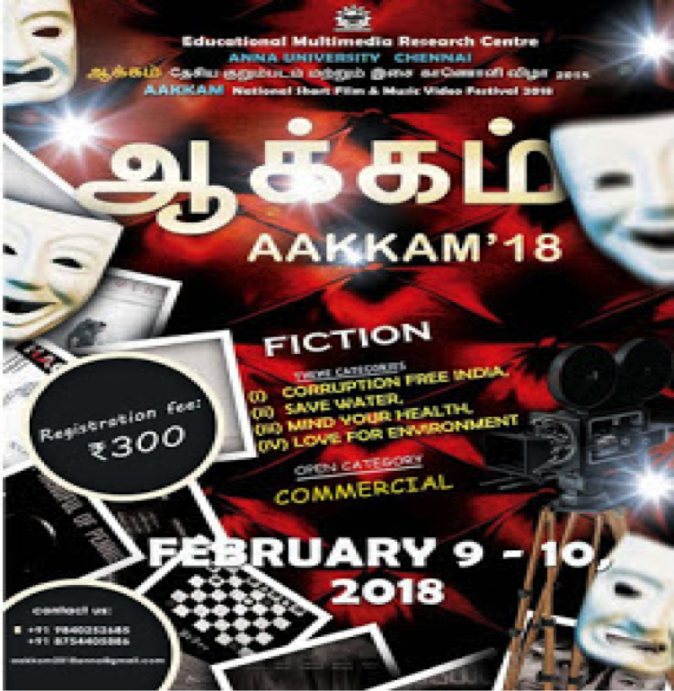 National Short Film & Music Video Festival @ Anna University [Prize Worth Rs. 2.5L, Feb 9-10]: Submit by Jan 23