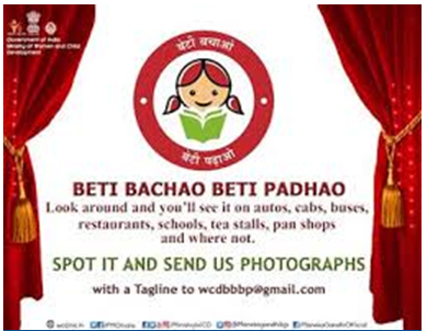 Beti Bachao Beti Padhao: Spot the Logo and Suggest a Tagline Contest  [Exciting Cash Prizes]: Submit by Jan 22