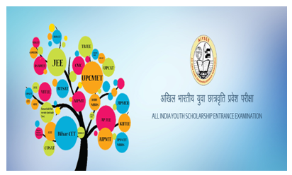 All India Youth Scholarship Entrance Exam for Engineering & Medical Students: Apply by Feb 10