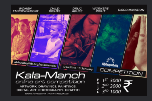 Online Art Competition, Kala-Manch @ IIT Bombay[Prizes Worth Rs.6000]: Submit by Jan 15