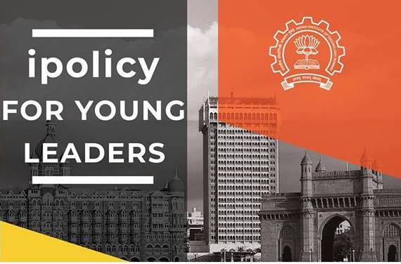 Centre for Civil Society's ipolicy for Young Leaders @ IIT Mumbai [Jan 20-21]: Apply by Jan 7: Expired