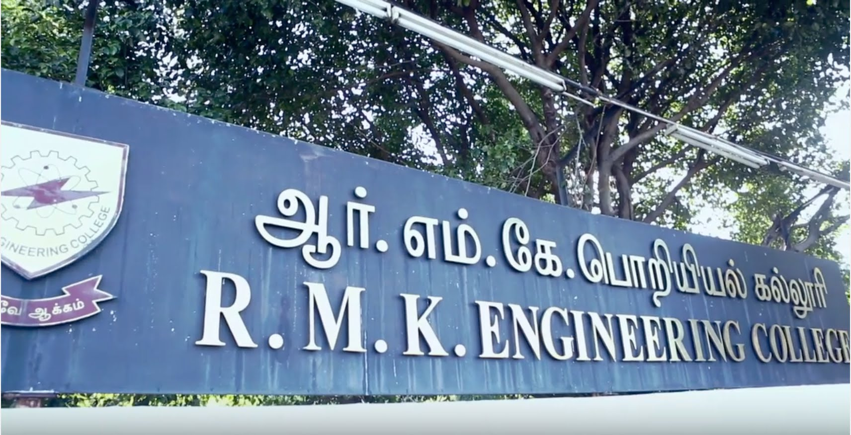 CFP: Conference on Cyber Physical Systems @ RMK College, Kavaraipettai, TN [Apr 20-21]: Submit by Jan 20
