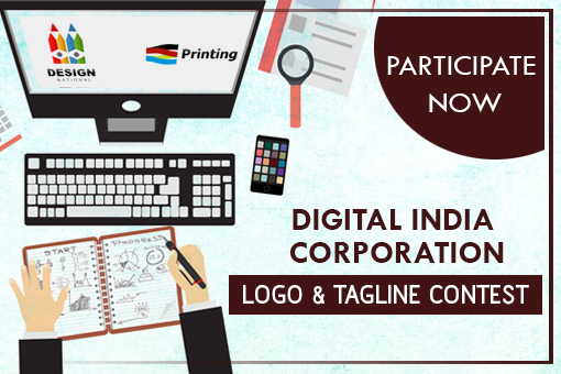 My Gov and Digital India Corporation's Logo and Tagline Design Contest [Prizes Worth Rs. 30K]: Submit by Jan 31