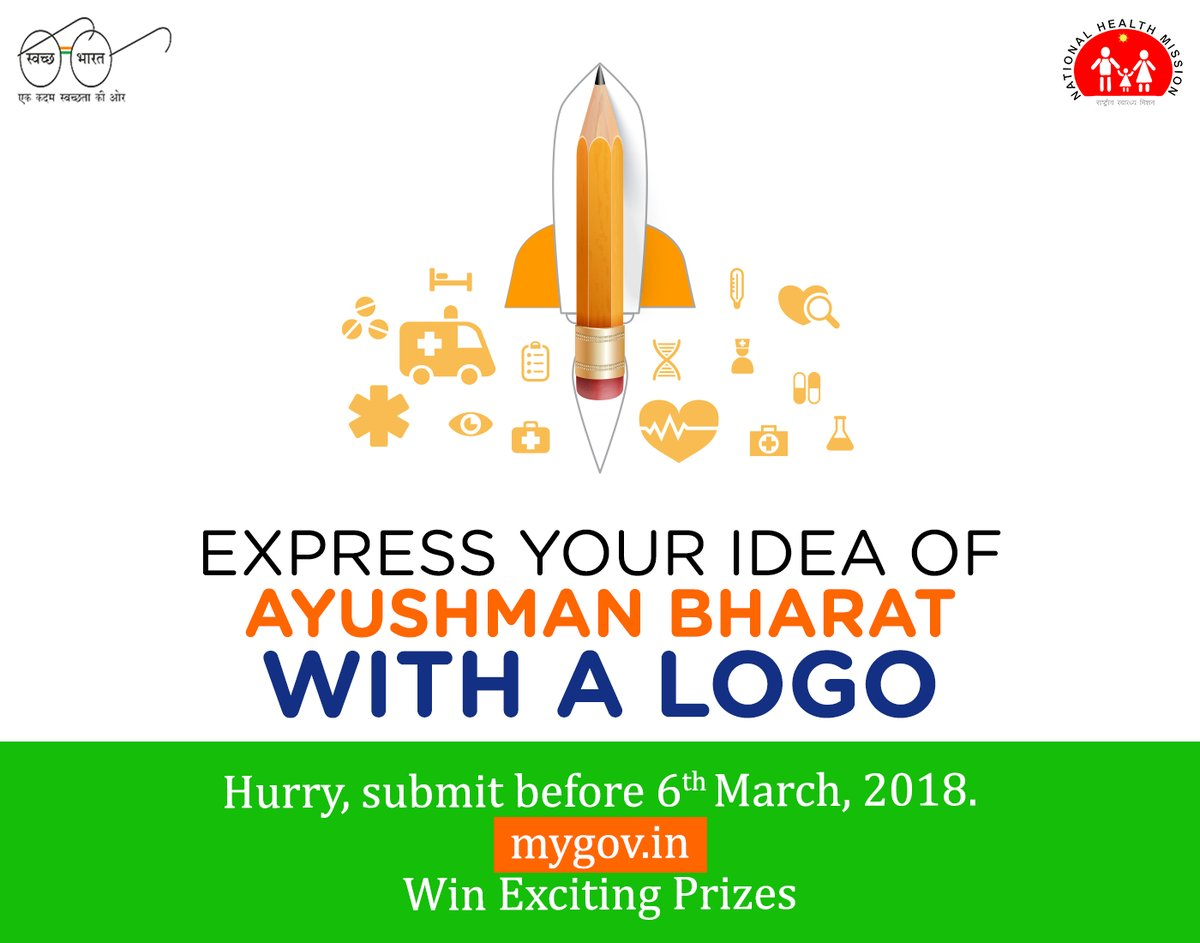 MyGov's Logo and Tagline Competition for Ayushman Bharat [Prizes Worth Rs. 35K]: Submit by Mar 6