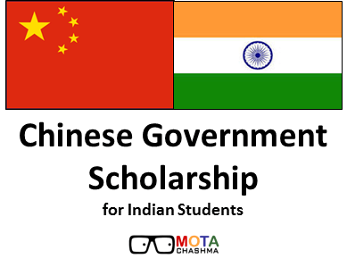 Chinese Government Scholarship 2018: Apply by Mar 4
