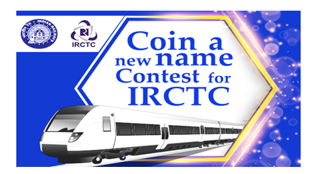 Coin a New Name Contest for IRCTC [Prizes Worth Rs. 1 Lakh]: Submit by Mar 31