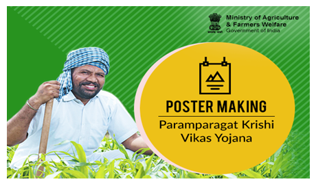 Ministry of Agriculture Poster Making Contest for Paramparagat Krishi Vikas Yojana [Prizes Worth Rs. 30K]: Submit by Apr 5