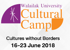 2nd Walailak University Cultural Camp [June 16-23, Thailand]: Apply by March 31