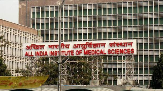 Conference on Pain Management @ AIIMS Jodhpur [Oct 27-31]: Registrations Open