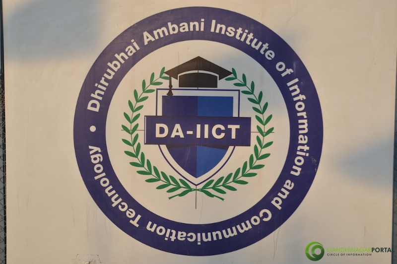 Conference on Communication & IT