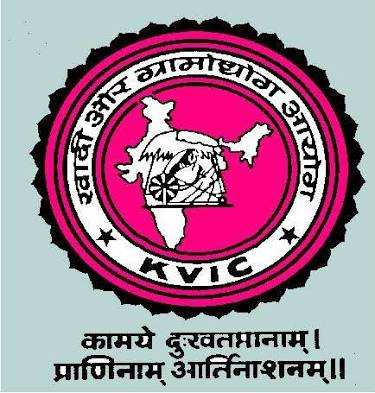 Job Post: Reform Implementing Officer & Information Technology Assistant @ Khadi and Village Industries Commission, Haryana: Apply by March 7: Expired