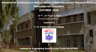 CFP: Conference on Recent Trends in Multi-Disciplinary Research, Tamilnadu [April 19-20]: Submit by March 12