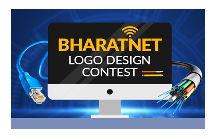 Dept. of Telecommunication BharatNet Logo Design Contest [Prizes Worth Rs. 1 Lakh]: Submit by May 15: Expired