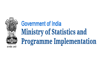 essay competition 2020 Ministry of Statistics Programme implementation