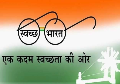 Swachh Bharat Summer Internships 2018 by Govt. of India [May 1-July 31]: Deadline Extended to June 15: Expired